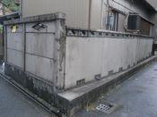 中川区・N様邸 塀補修・塗装工事