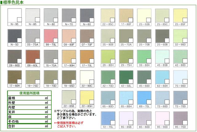 [52色の選択色があります。]